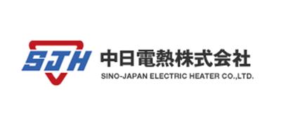 中日電熱株式会社